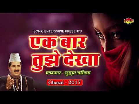 (New Ghazal)