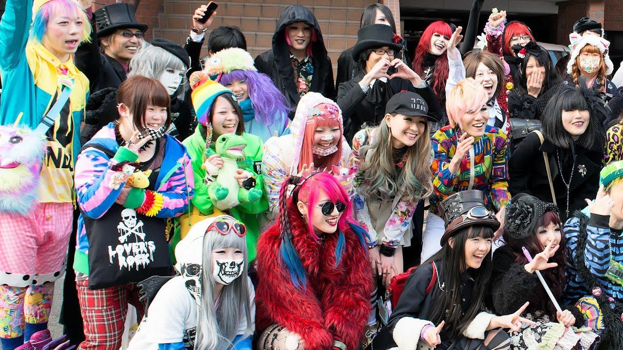 Japanese Fashion Male Colorful