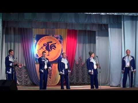 Козацька пісня - вокальный квинтет