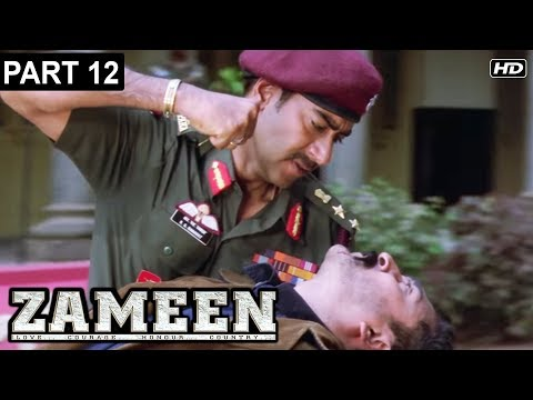 Zameen Hindi Movie HD | Part 12 | Ajay Devgan, Abhishek Bachchan, Bipasha Basu | Latest Hindi Movies