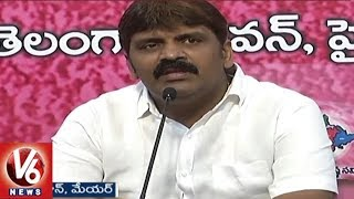 Hyderabad Mayor Bonthu Rammohan Condemns Congress High Command's Statement On AP Special Status