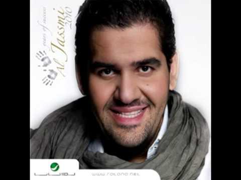 Husain Al Jassmi...El Tag | حسين الجسمي...التاج
