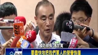 批馮世寬丟臉到家 藍委要求開除黨籍