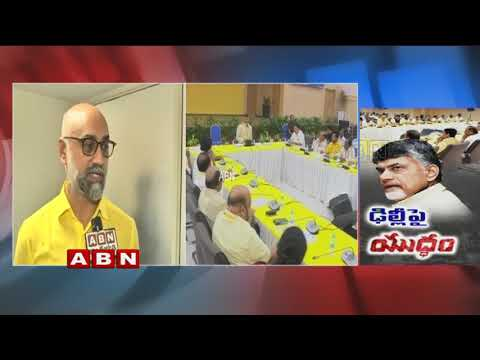 MP Galla Jayadev Slams Modi Govt over Centre's Intentional Political Persecution | ABN Telugu