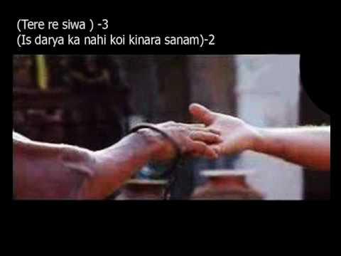Tere Naam-Sad(Tere Naam) Sad Song With Lyrics HQ