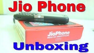 Jio Phone Unboxing In Hindi II Dekh Review