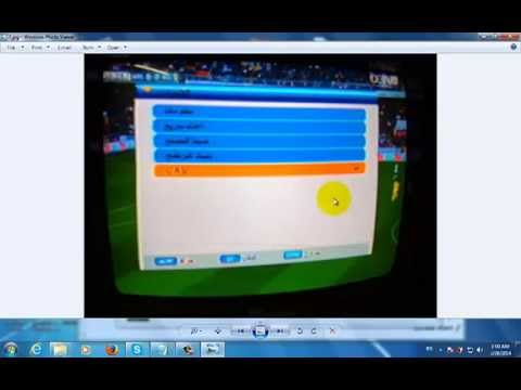 مشاهدة قنوات bein sport والقنوات المشفرة عن طريق  برنامج SERIAL PORT  gladiator