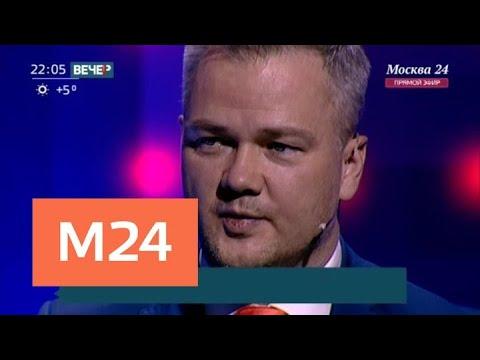 Вечер: разнесенная ветром - Москва 24
