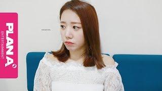 Apink Mini Diary 남쥬의 험난한 먹방