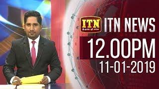 ITN News 2019-01-11 | 12.00 PM