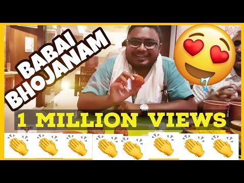 Famous Babai Bhojanam| Dasara Special Episode|Complete Telugu Review| Traditional Telugu Menu
