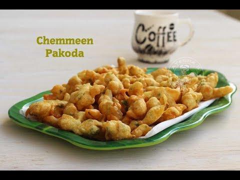 Chemmeen pakoda - Prawns pakoda || ചെമ്മീൻ പക്കോഡ