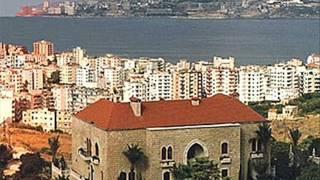 yeslam lena Lubnan  Sabah  صباح ~يسلم لنا لبنان~