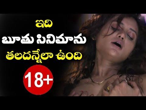 New Trend in Telugu Movies || Tollywood 2018 || YOYO Cine Talkies