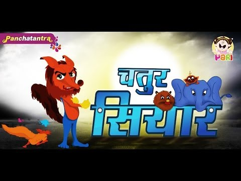 Clever Jackal- Kids Stories -moral Stories For Children In Hindi-kids Story-by Pari video