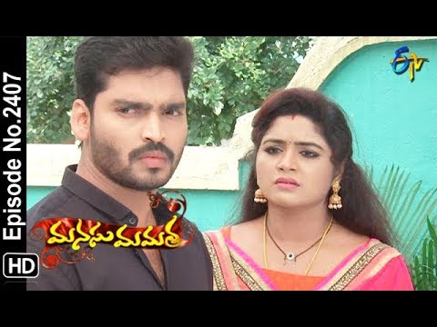 Manasu Mamata | 8th October 2018 | Full Episode No 2407 | ETV Telugu