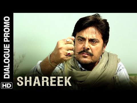 Guggu Gill As Surjeet | Dialogue Promo | Shareek