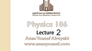 Physics 106 , lecture 2, nuclear physics