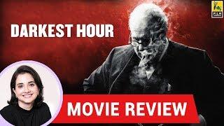 Anupama Chopra's Movie Review of Darkest Hour
