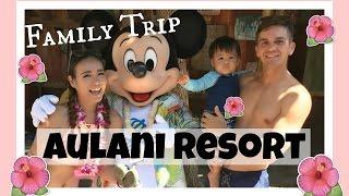 🏖アウラニ ディズニーへ家族旅行1日目👙【Family Trip to Aulani Resort Day 1】家族旅行ハワイディズニー|赤ちゃんと旅行|子育てママ