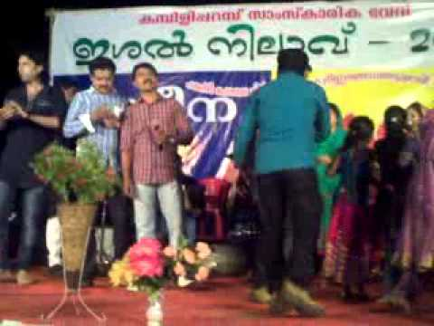 Fasila Banu & Faisal & Bappu Velliparamb video