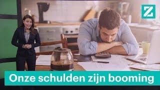De economie is booming, maar onze schulden ook - RTL Z NIEUWS