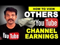 Download How To view Others YouTube Channel Estimated Earnings -Views - Rankings in Mp3, Mp4 and 3GP