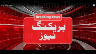 Breaking News Online  template news channel 03059844638