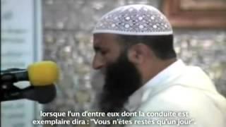 récitation coran maroc