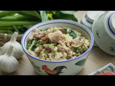 One Pot Chicken and Mushroom Rice - 蘑菇鸡肉饭