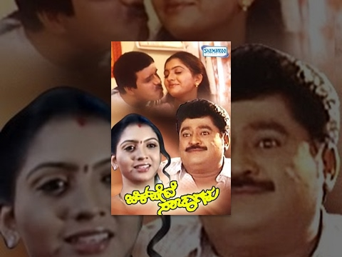 Chickpete Sachagalu video