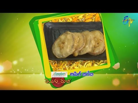 Apple Jilebi | Telugu Ruchi | 17th September 2018 | ETV  Telugu