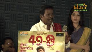 49O Movie Audio Launch Part 3
