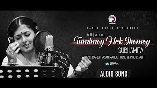 TUMIMOY HOK SOMOY | Subhamita | Adit | Full Audio | Official | 2016