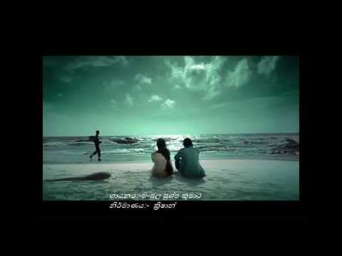 Hitha Hadaganna Puluwannam....by Manjula Pushpa Kumara (sinhala New Sad Song).mp4 Sachith Tharuka video
