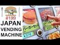Hot Food Vending Machine in Japan #2 - Eric Meal Time #199