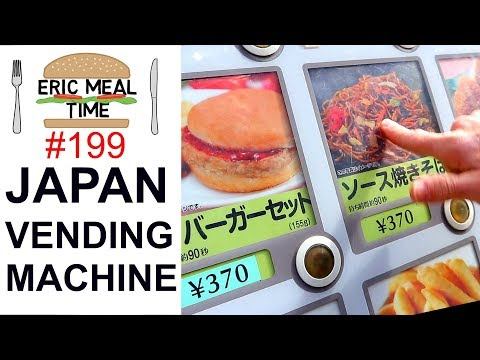 Hot Food Vending Machine in Japan #2 - Eric Meal Time #199 thumbnail