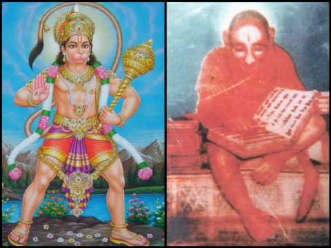 Hanuman - Omkara Roopa Sri Anjaneya video