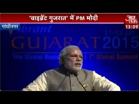 PM Narendra Modi's inaugural speech at Vibrant Gujarat-2015 (FULL)