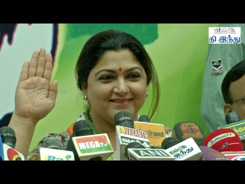 Actress Khushboo's First Press Meet as Congress Spoke Person | Tamil The Hindu