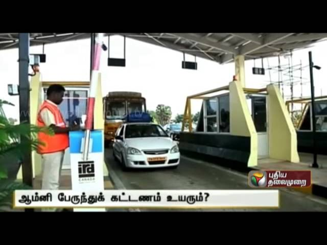 In Tamil Nadu, the Tollgate fee Hike Today
