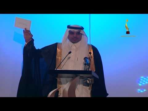 حفل جوائز التميز السياحي 2014 - Saudi Excellence and Tourism Awards