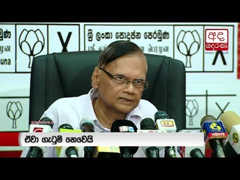 cabinet reshuffle sp|eng