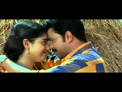Runway Malayalam Movie Part 9 W  Dileep video