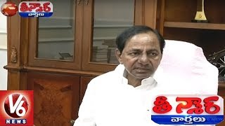 CM KCR Orders Free Of Cost For Re-Verification Of Papers After Botched Results | Teenmaar News