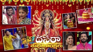 Patas 2 - Pataas Dasara Special Promo - 8th October 2019 - Anchor Ravi,Varshini - Mallemalatv