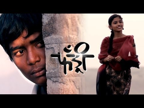 Fandry | Marathi Movie | Official Trailer (hd Quality) video