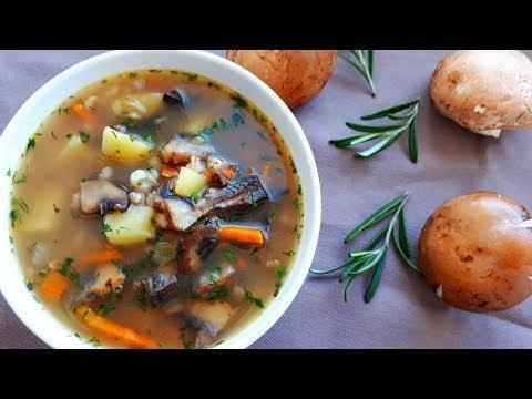 Суп Грибной с Перловкой. Вкусный, ароматный, сытный суп за 20 минут.