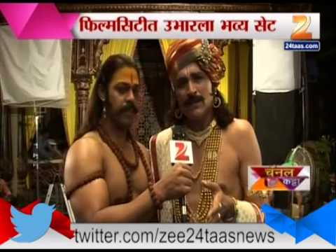Zee24Taas: Channel Katta On Location Of Jai Malhar