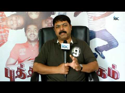 Puthagam Press Meet Music Director James Vasanthan Talk About the Movie